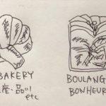 本当は教えたくない、並ばず買える都内のおすすめパン屋さん7選