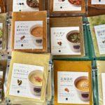 <福袋ネタバレ> スープストック トーキョー 2020年 5400円/3800円